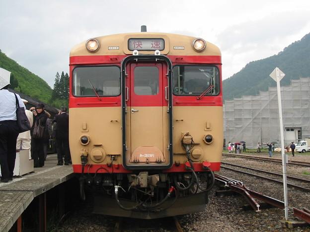 只見線 只見駅 キハ28