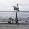 Photos: ノシャップ岬