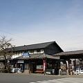 長野電鉄 屋代線 松代駅 駅舎