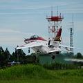 浜松 赤T-4 5797