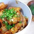 Photos: 塩豚キムチ丼