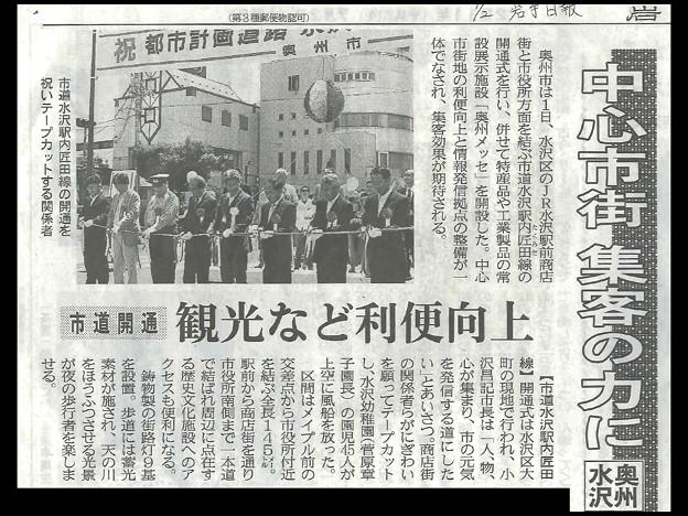 18_newspaper