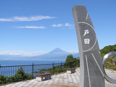 西伊豆、戸田からの富士