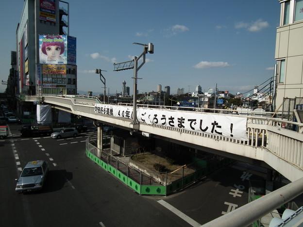 阿部野橋歩道橋