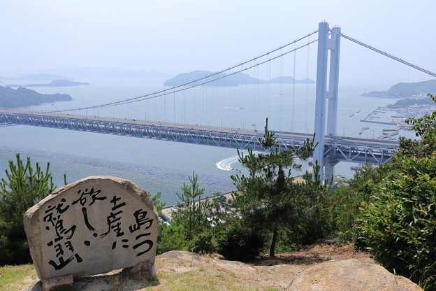 Photos: 名言