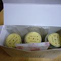 Photos: ウ・オ・レ (ラ・テール洋菓子店@池尻のプリン)