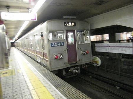 816-3048