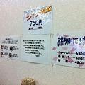 Photos: ラーメンだるまや網走店 メニュー
