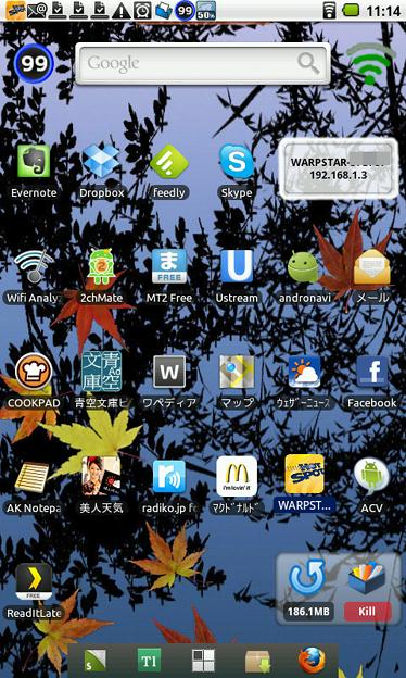 写真: screenshot