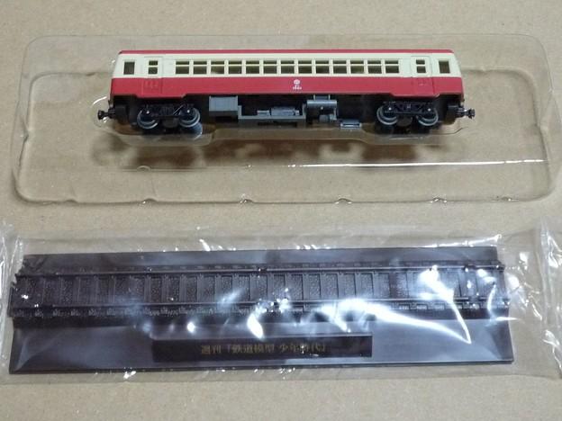 鉄道模型 少年時代 75号 その3