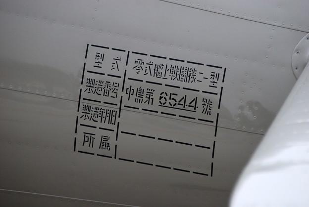 Nakajima 8-27-11