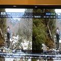 Photos: BSフジで日曜深夜に放送の「3D☆3D」。3D対応テレビ 用番組...