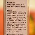写真: ORP TOKYO クレンジングオイル