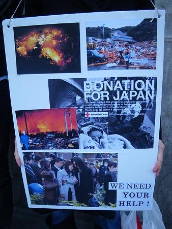 ロンドンでの募金活動