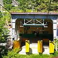 Photos: 仙が滝駅 昇仙峡ロープウェイ