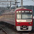 写真: 京急新1000形 1137F