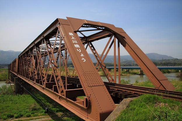 山形鉄道最上川橋りょう