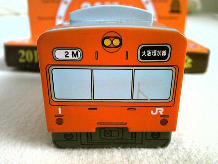 111008-大阪環状線グッヅ (5)