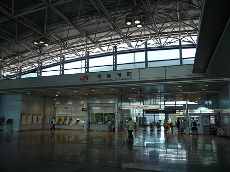 100830-静岡のガンダム (2)