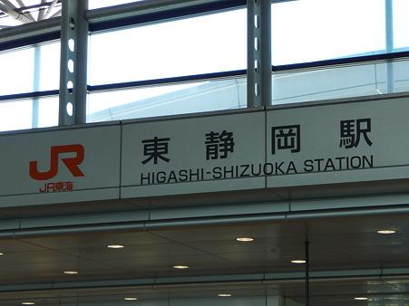 100830-静岡のガンダム (3)