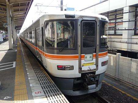 100830-東京→静岡 (1)