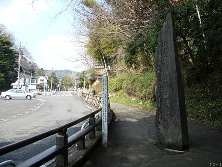 110308-覚園寺特別拝観 (1)