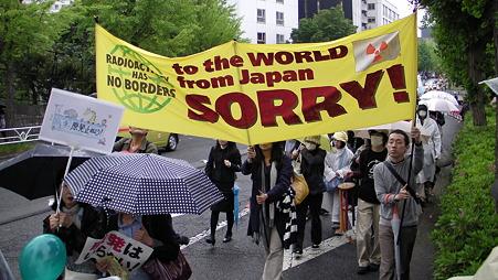 渋谷 原発やめろデモ 20110507 (15)