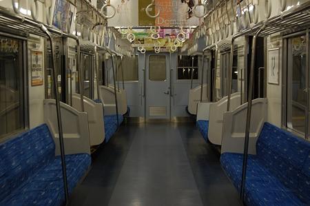 京成3050形の内装
