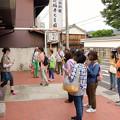 Photos: 堀井七茗園