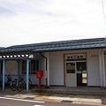 えちぜん鉄道、越前竹原駅