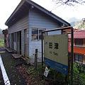 JR西日本・三江線、田津駅