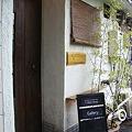 写真: 中崎町~茶町@2011-6-1