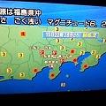 Photos: 地震マップ NHK