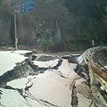 Photos: 台風12・15号による道路の陥没1 #十津川