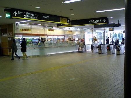 大岡山駅構内 案内標識 (2007)