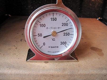 温度管理たいせつ。