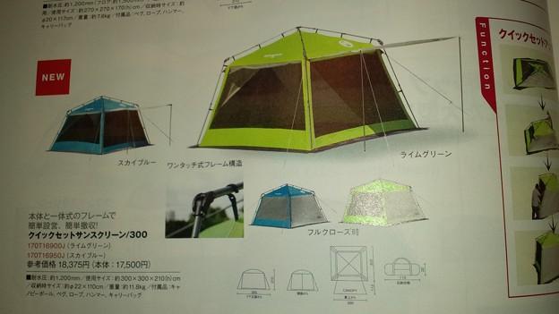 2011モデル
