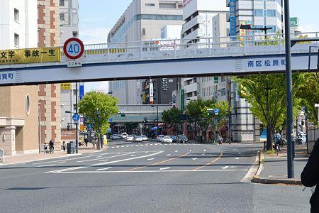 A-2 広島駅南口第三駐輪場前サイクルポート (遠景)
