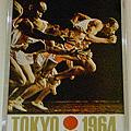 Photos: 東京オリンピックポスター