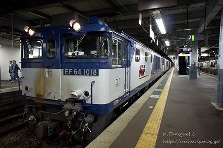 EF64 NEX5 E16F2.8
