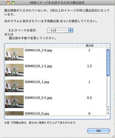 スクリーンショット(2010-09-19 9.59.15)
