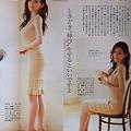 Photos: LeionSugiyama (3)