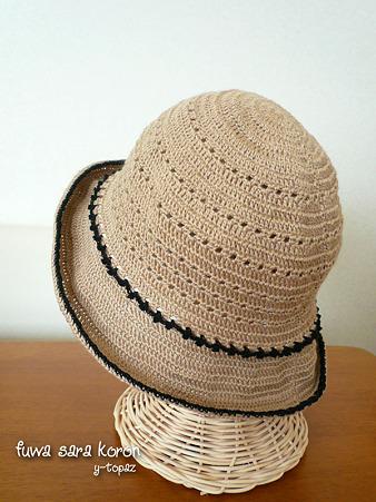 ラミーで夏の帽子 3