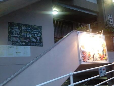 沖縄 西原町 洋食亭ウエダ 入口