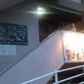 写真: 沖縄 西原町 洋食亭ウエダ 入口