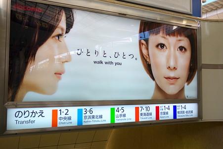 2010.11.27 東京駅 ひとりと、ひとつ。