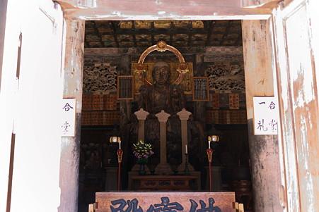 2011.03.04 鎌倉 建長寺 仏殿 地蔵菩薩坐像