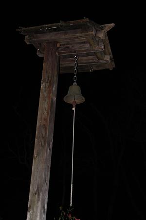 緬羊小屋の鐘