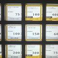 写真: 今夜の #jubeat 券売機画像2ページ目。