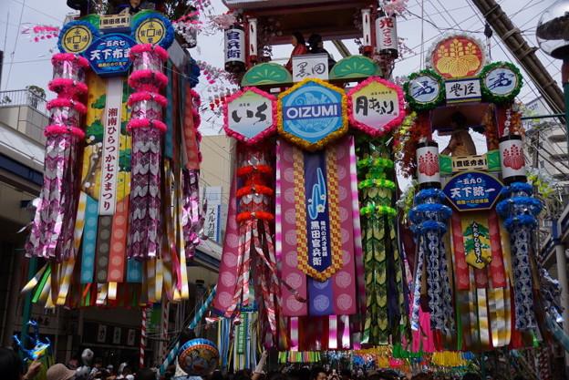 七夕祭り2014、平塚3!